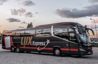vozvrat-lux-express